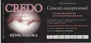 Credo 2006-09-28 Conservatoire Royal in Brussels Billet 001